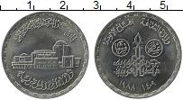 Изображение Монеты Египет 20 пиастров 1988 Медно-никель UNC-
