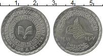 Изображение Мелочь Египет 20 пиастров 1987 Медно-никель UNC- Инвестиционный банк