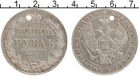 Изображение Монеты 1825 – 1855 Николай I 1 рубль 1840 Серебро VF СПБ НГ. Отверстие