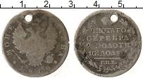 Изображение Монеты 1801 – 1825 Александр I 1 полтина 1818 Серебро VF СПБ ПС. Отверстие
