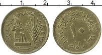 Изображение Монеты Египет 10 миллим 1976 Латунь XF- ФАО