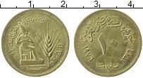 Изображение Монеты Египет 10 миллим 1976 Латунь XF ФАО
