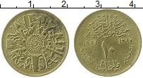 Изображение Монеты Египет 10 миллим 1977 Латунь XF