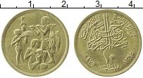 Изображение Монеты Египет 10 миллим 1975 Латунь XF