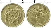 Изображение Монеты Египет 10 миллим 1975 Латунь XF ФАО