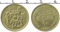 Изображение Монеты Египет 10 миллим 1975 Латунь UNC- ФАО
