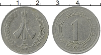 Изображение Монеты Алжир 1 динар 1987 Медно-никель VF 25 лет Независимости