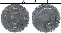Изображение Монеты Алжир 5 динар 2013 Медно-никель XF