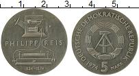 Изображение Монеты ГДР 5 марок 1974 Медно-никель XF