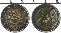 Изображение Мелочь Словакия 2 евро 2012 Биметалл UNC 10 лет наличному обр