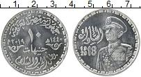 Изображение Монеты Египет 10 фунтов 2019 Серебро UNC