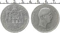 Изображение Монеты Греция Крит 5 драхм 1901 Серебро VF+