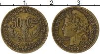 Изображение Монеты Камерун 50 сантим 1926 Латунь XF