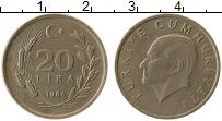 Изображение Монеты Турция 20 лир 1984 Медно-никель XF Кемаль Ататюрк