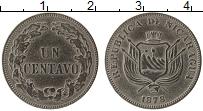 Изображение Монеты Никарагуа 1 сентаво 1878 Медно-никель XF-