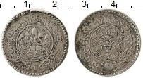 Изображение Монеты Китай Тибет 1 1/2 сранг 0 Серебро XF