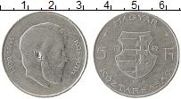 Изображение Монеты Венгрия 5 форинтов 1947 Серебро XF