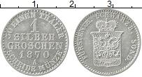 Продать Монеты Шварцбург-Зондерхаузен 1 грош 1851 Серебро