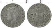 Продать Монеты Пуэрто-Рико 10 сентаво 1896 Серебро