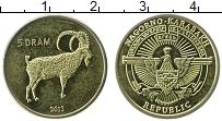 Изображение Монеты СНГ Нагорный Карабах 5 драм 2013 Латунь XF