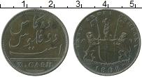 Изображение Монеты Азия Мадрас 10 кеш 1808 Медь XF
