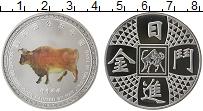 Изображение Монеты Китай Жетон 0  Proof Пять Волов-картина Х
