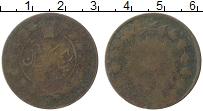 Изображение Монеты Азия Иран 2 шахи 1886 Медь VF