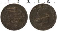 Изображение Монеты Германия : Нотгельды 20 пунктов 0 Медь XF-