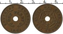 Продать Монеты Родезия 1 пенни 1951 Медь
