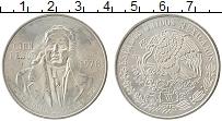 Изображение Монеты Мексика 100 песо 1978 Серебро UNC Хосе Морелос