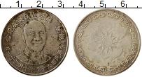 Изображение Монеты Тайвань Жетон 0 Серебро UNC-