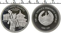 Изображение Монеты Лаос 1000 кип 2008 Серебро Proof- XXIX Летние олимпийс