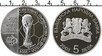 Продать Монеты Болгария 5 лев 2003 Серебро