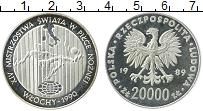 Изображение Монеты Польша 20000 злотых 1989 Серебро Proof- Чемпионат Мира по фу