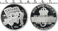 Продать Монеты Хатт-Ривер 5 долларов 1991 Серебро