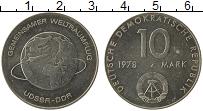 Изображение Монеты ГДР 10 марок 1978 Медно-никель UNC- Соединение СССР и ГД