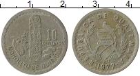 Продать Монеты Гватемала 10 сентаво 1974 Медно-никель