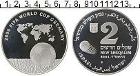 Продать Монеты Израиль 2 шекеля 2004 Серебро