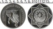 Продать Монеты Азербайджан 50 манат 2004 Серебро
