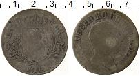 Изображение Монеты Бавария 6 крейцеров 1811 Серебро VF