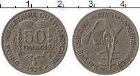 Изображение Монеты Западная Африка 50 франков 1975 Медно-никель XF Золотая гиря народа