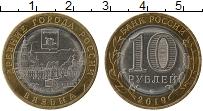 Продать Монеты  10 рублей 2019 Биметалл