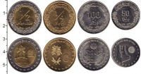 Изображение Наборы монет Африка Ливия Ливия 2014 2014 Медно-никель UNC