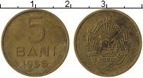 Изображение Монеты Румыния 5 бани 1956 Латунь VF