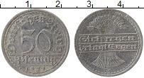 Изображение Монеты Веймарская республика 50 пфеннигов 1921 Алюминий XF G