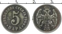 Изображение Монеты Сербия 5 пар 1904 Медно-никель VF