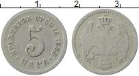 Изображение Монеты Сербия 5 пар 1883 Медно-никель VF