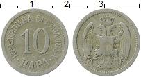 Изображение Монеты Сербия 10 пар 1884 Медно-никель VF