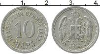 Изображение Монеты Сербия 10 пар 1912 Медно-никель VF