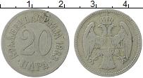 Изображение Монеты Сербия 20 пар 1883 Медно-никель VF